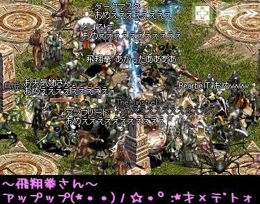 f0072010_5501070.jpg