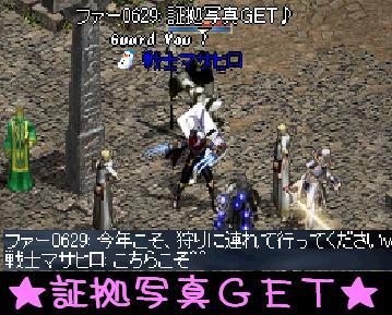 f0072010_60175.jpg
