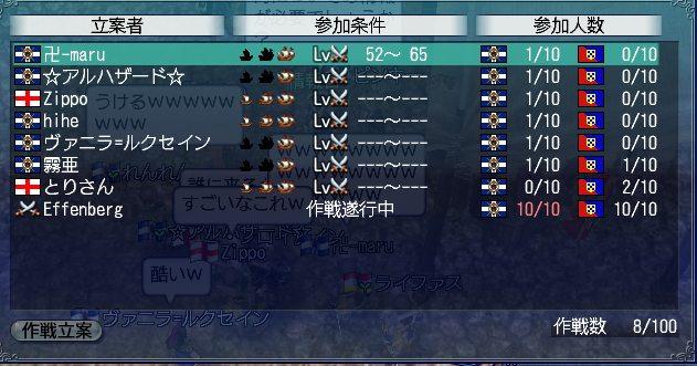 f0108011_0274744.jpg