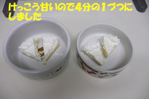 f0121712_9432523.jpg