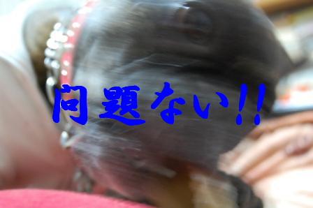 c0130324_233925100.jpg