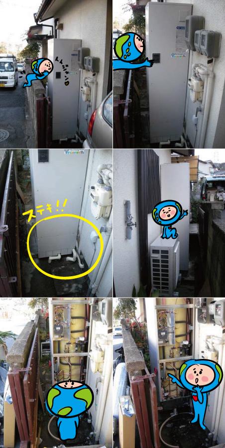 給湯電化リフォーム K様邸_d0125228_14304571.jpg