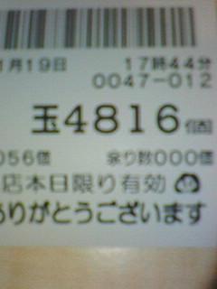 f0065228_9165470.jpg