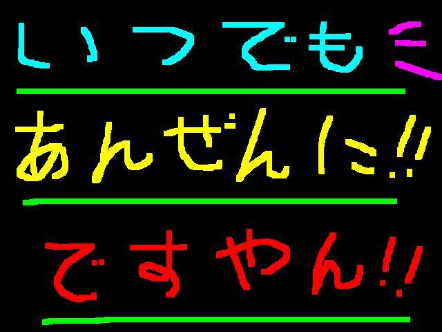f0056935_20361228.jpg