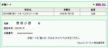 b0093839_0581016.jpg