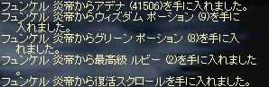 f0051047_126431.jpg