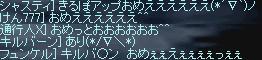f0051047_1283392.jpg