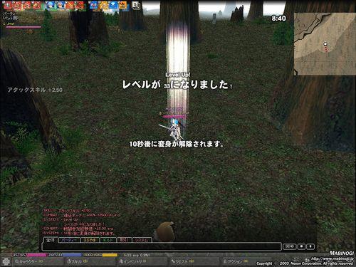 f0056650_1323441.jpg