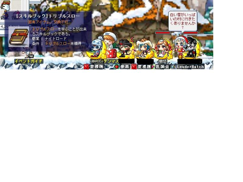 a0087751_15582697.jpg