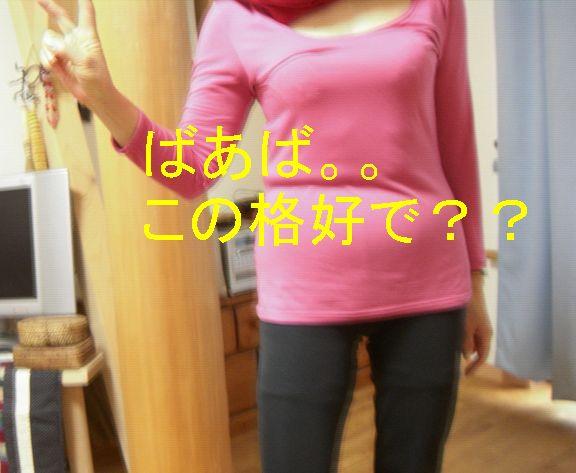 f0053952_1331142.jpg