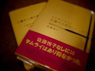 b0021453_20593944.jpg