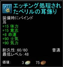 f0077458_1934218.jpg