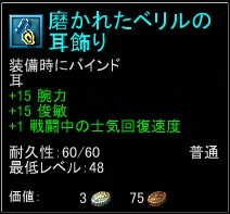 f0077458_1934320.jpg