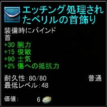 f0077458_19344189.jpg