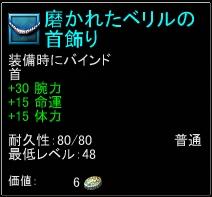 f0077458_19414259.jpg