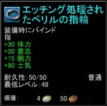 f0077458_194153100.jpg