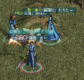 c0107459_0365933.jpg