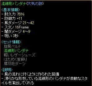 f0016964_0573249.jpg