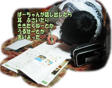 f0082367_20373273.jpg
