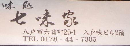 b0067569_0141134.jpg