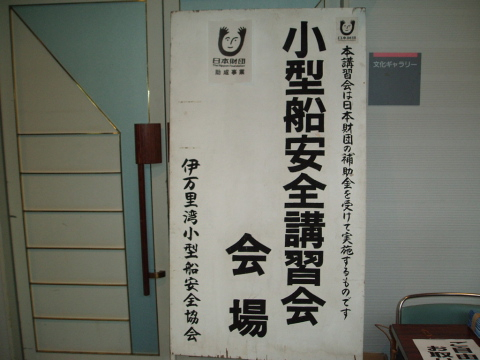 総会_a0077071_1746399.jpg