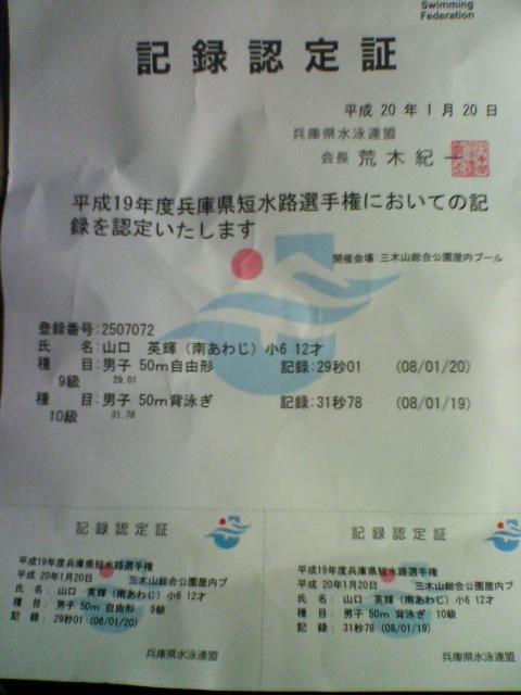 c0135271_2245516.jpg