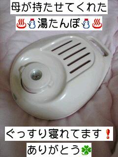 f0048372_17131826.jpg