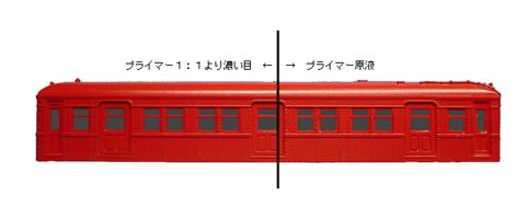 b0105773_116151.jpg