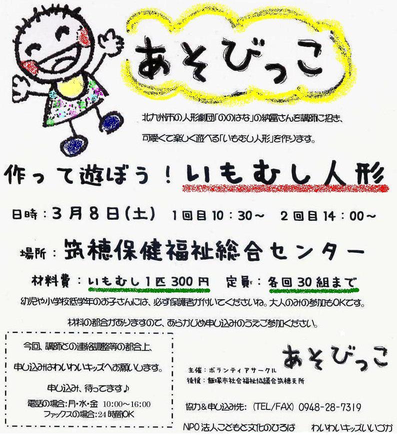 f0101679_1050250.jpg