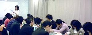セミナー開催と課題!_b0007182_026170.jpg
