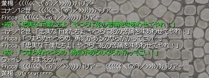 c0105101_1504893.jpg