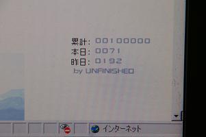 d0043602_14372696.jpg