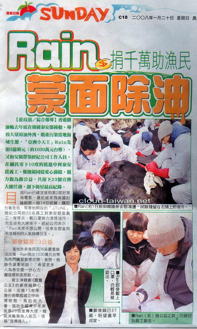 新聞_c0047605_037186.jpg