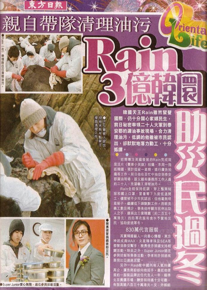 新聞_c0047605_0391974.jpg