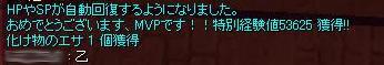 e0062331_2040148.jpg