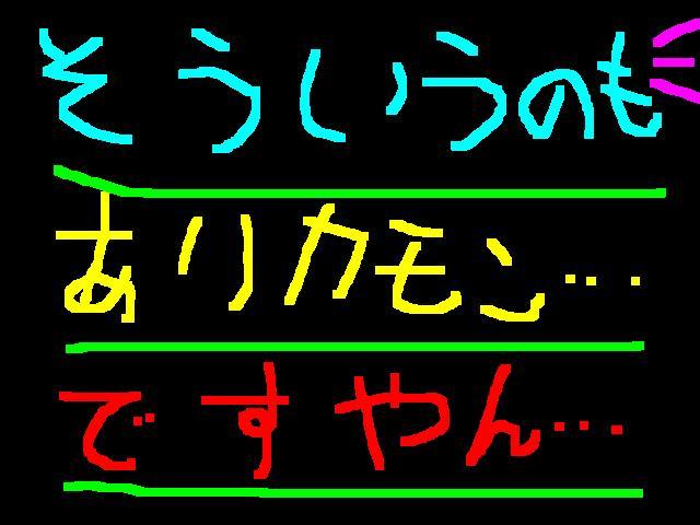 f0056935_17332260.jpg
