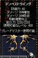 a0052536_1317685.jpg