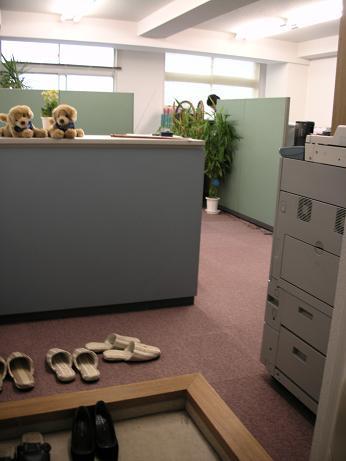 快適なオフィス!!_c0079640_192133.jpg