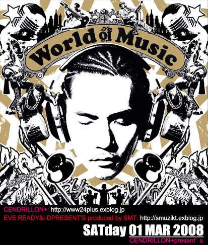 "Zeebra Club Tour ""Live Animal World Wide - World Of Music -\"" _f0148146_1942944.jpg"