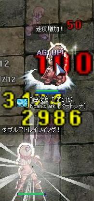 f0031049_10192727.jpg
