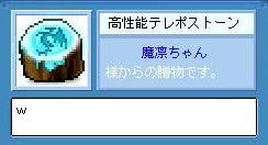 d0083651_22224898.jpg