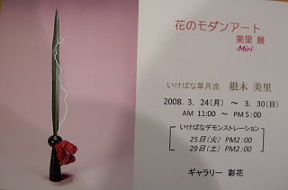陶芸3人展のお客様_e0109554_1919256.jpg