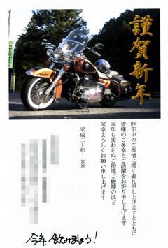 c0083858_1611351.jpg