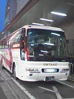 おんたけ交通_e0013178_23144125.jpg