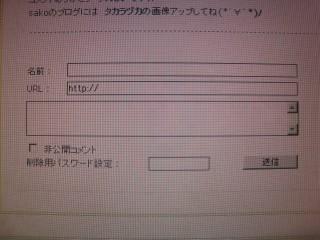 d0148980_085380.jpg