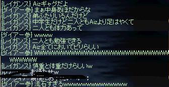 f0142680_17494468.jpg