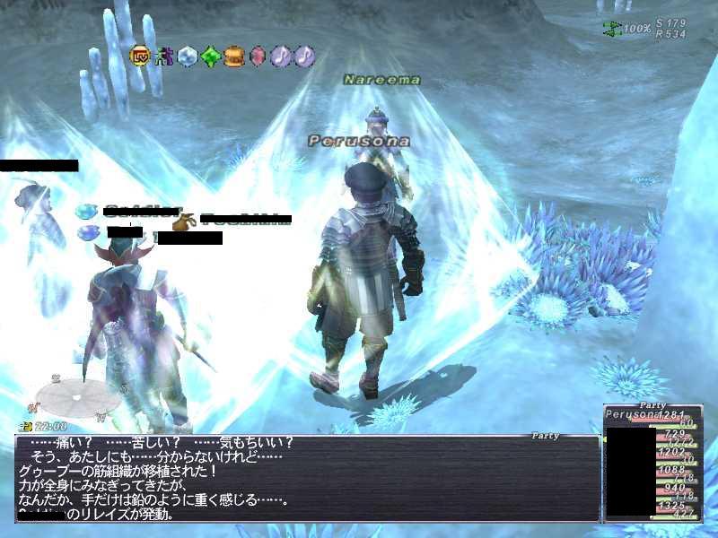 b0091585_23532060.jpg