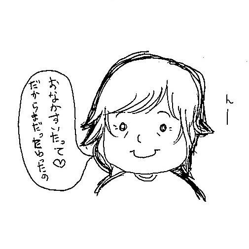b0110692_19214545.jpg