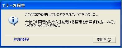 d0103199_8121114.jpg