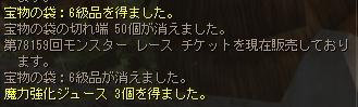 b0062614_10484636.jpg
